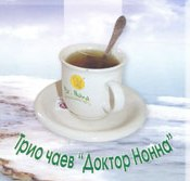 чай Доктор Нона